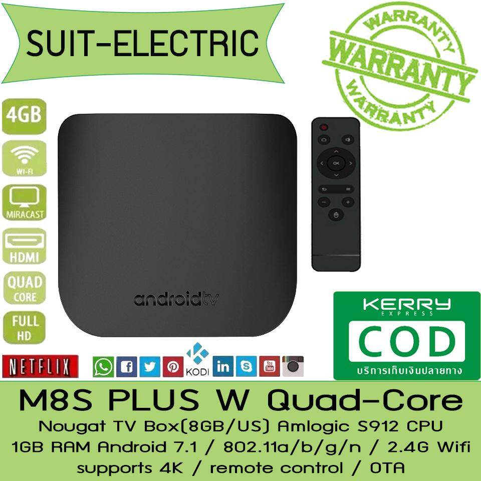 ยี่ห้อไหนดี  อุตรดิตถ์ M8S PLUS W Quad-Core Nougat TV Box (8GB/US) Amlogic S912 CPU / 1GB RAM / Android 7.1 / 802.11a/b/g/n / 2.4G Wifi / supports 4K / remote control / OTA
