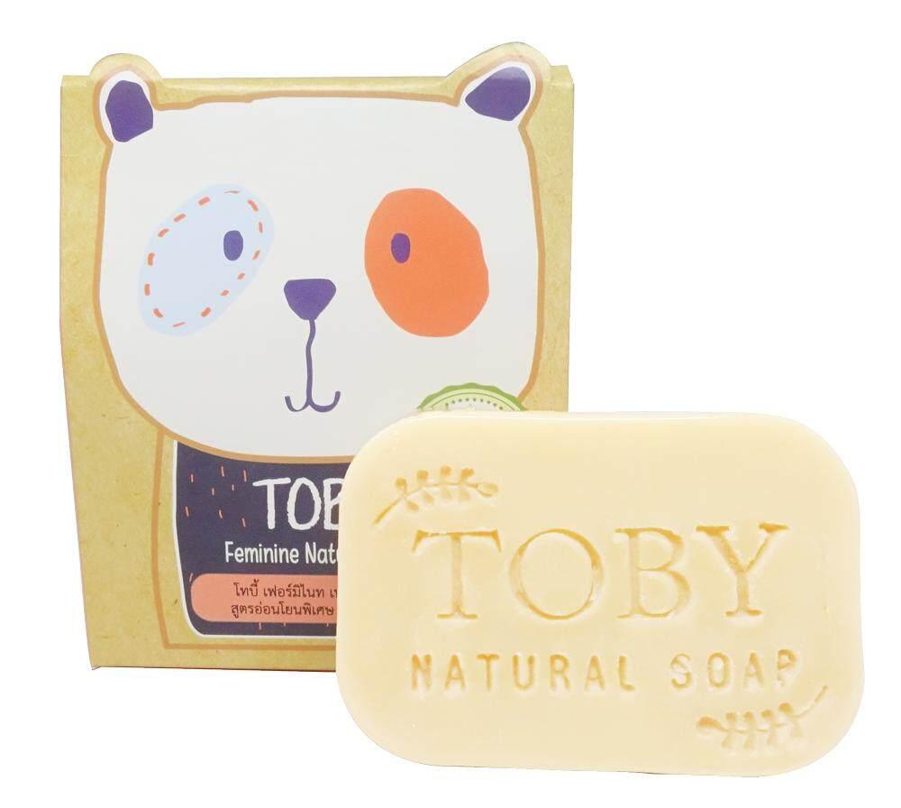 Toby สบู่สำหรับผู้หญิง สูตรคุณแม่หลังคลอด By Pumpnom.