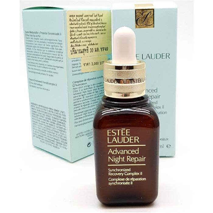 ขาย ซื้อ ออนไลน์ Estee Lauder Advanced Night Repair Synchronized Recovery Complex Ii 30Ml