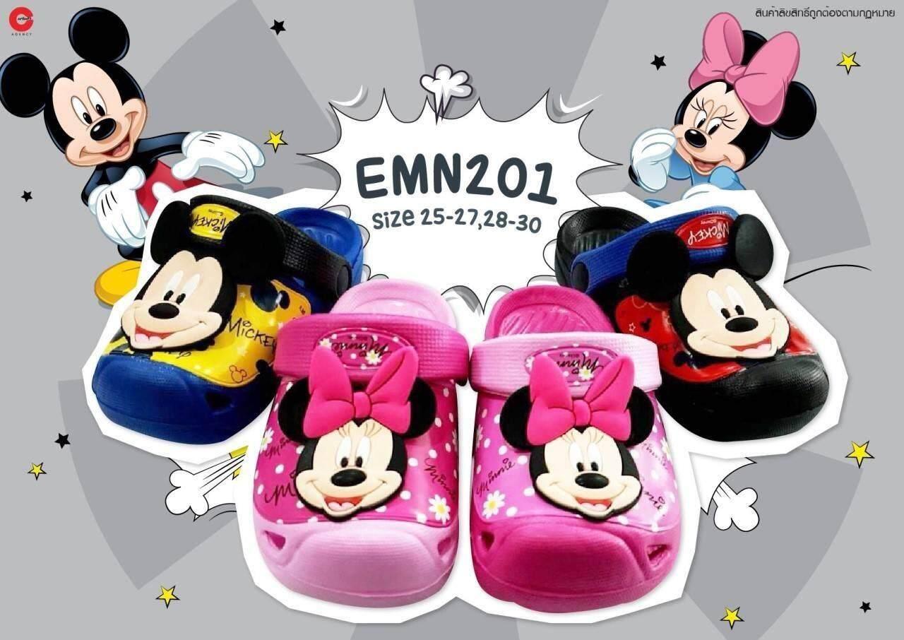 รองเท้าเด็กเล็ก  พื้นนุ่ม สวมใส่สบายเท้า เบอร์ 25-27 มีทั้งเด็กผู้หญิงและเด็กผู้ชาย ลายมิ้กกี้เม้า/มินนี่เม้า (1คุ่).