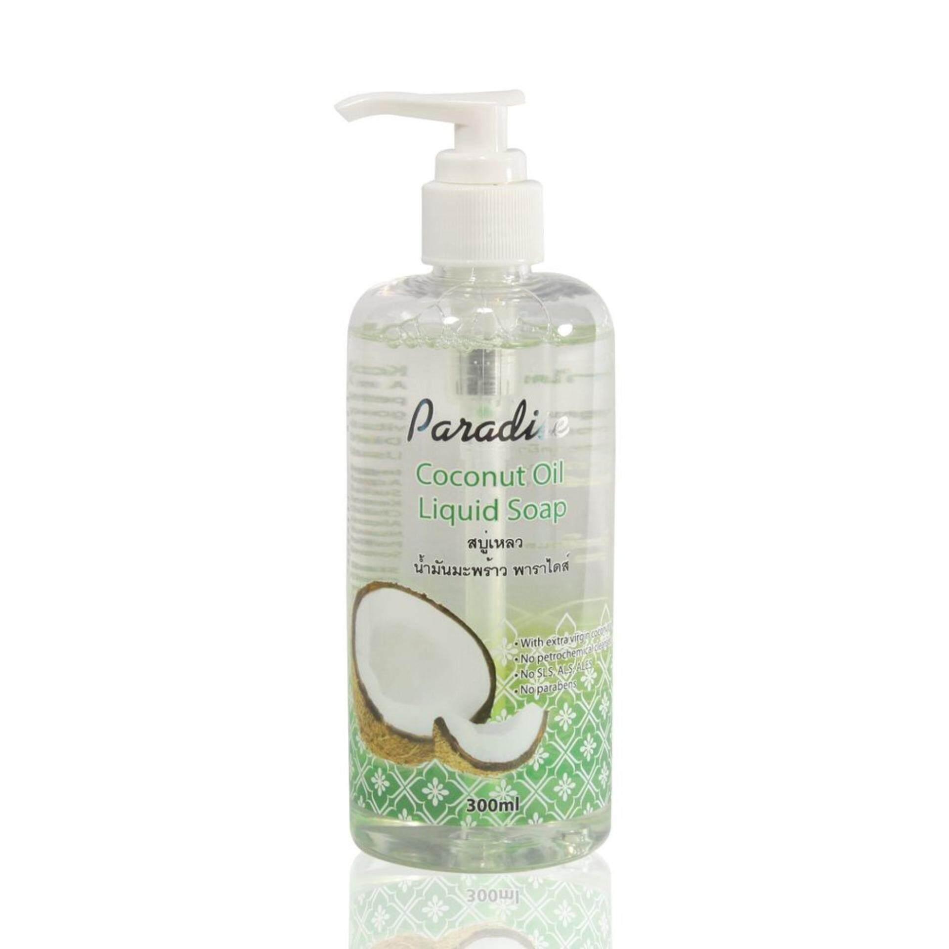 ราคา Paradise Coconut Oil Liquid Soap สบู่เหลว น้ำมันมะพร้าว 300Ml Paradise Coconut Oil