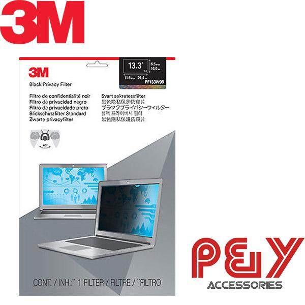 ลดสุดๆ 3M Privacy Filter for Widescreen Laptop 13.3