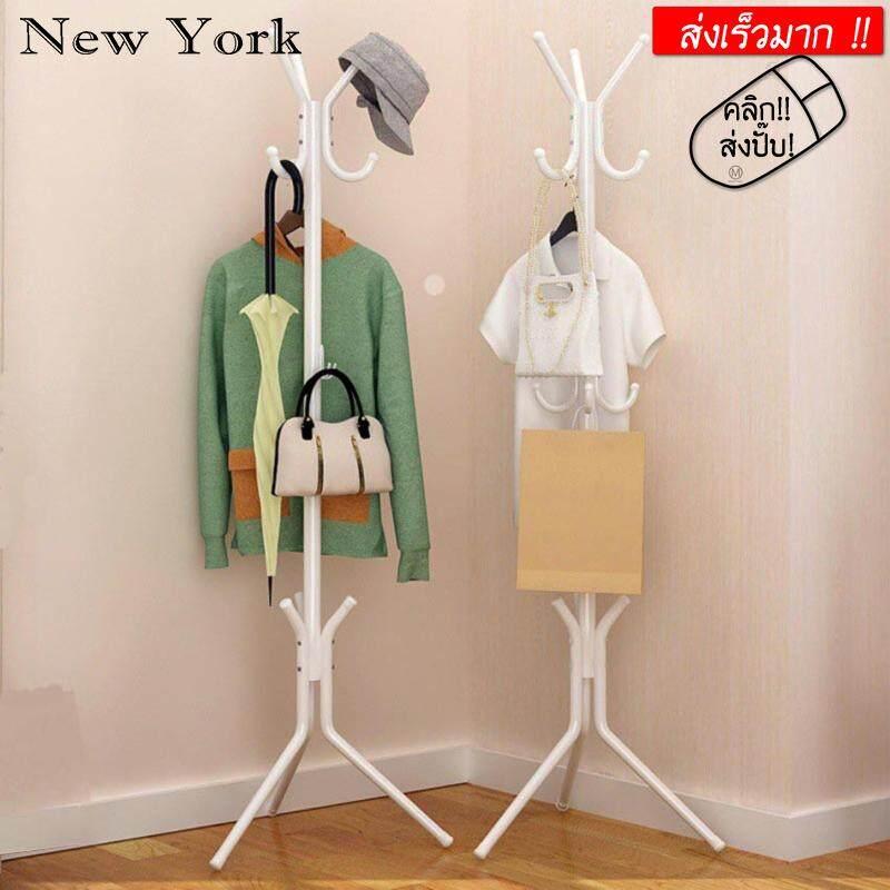 New York Big Sale ราวแขวน ราวแขวนอเนกประสงค์ แขวนผ้า แขวนหมวก แขวนกระเป๋า No.y096 By Marino.