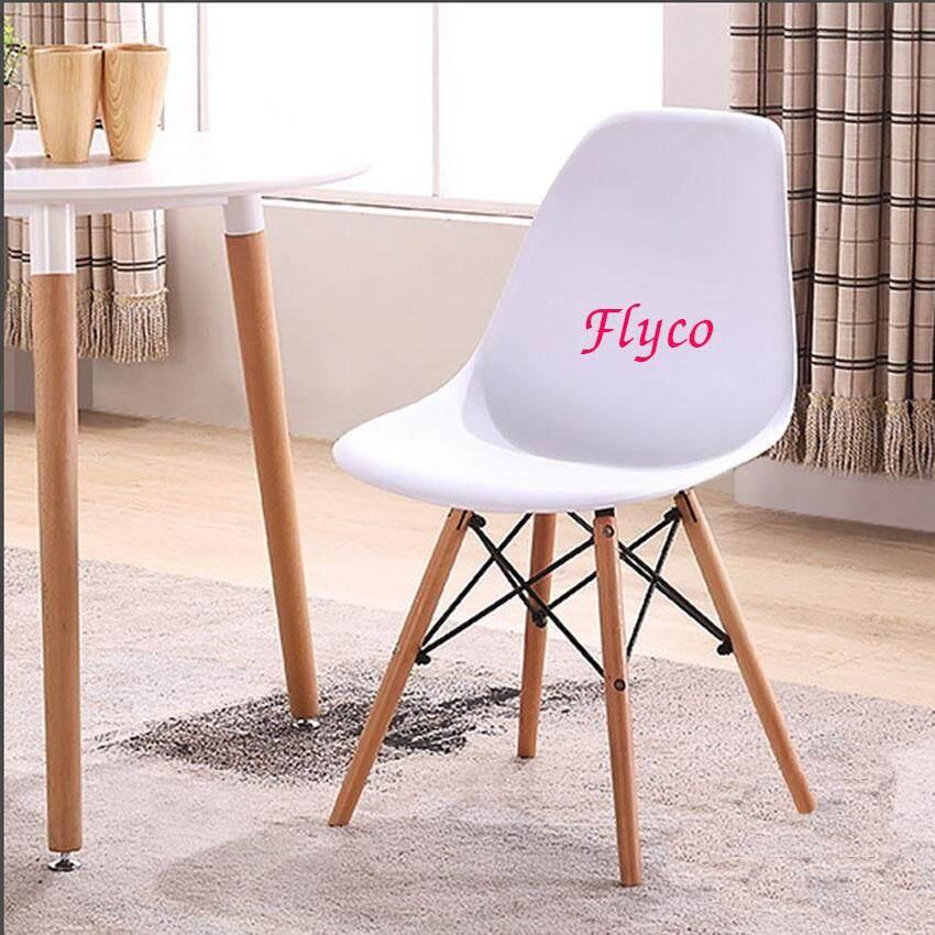 Flyco เก้าอี้ สไตล์โมเดิร์น สวยทันสมัย ที่นั่งพลาสติก ขาไม้สีบีช By Flycothailand.