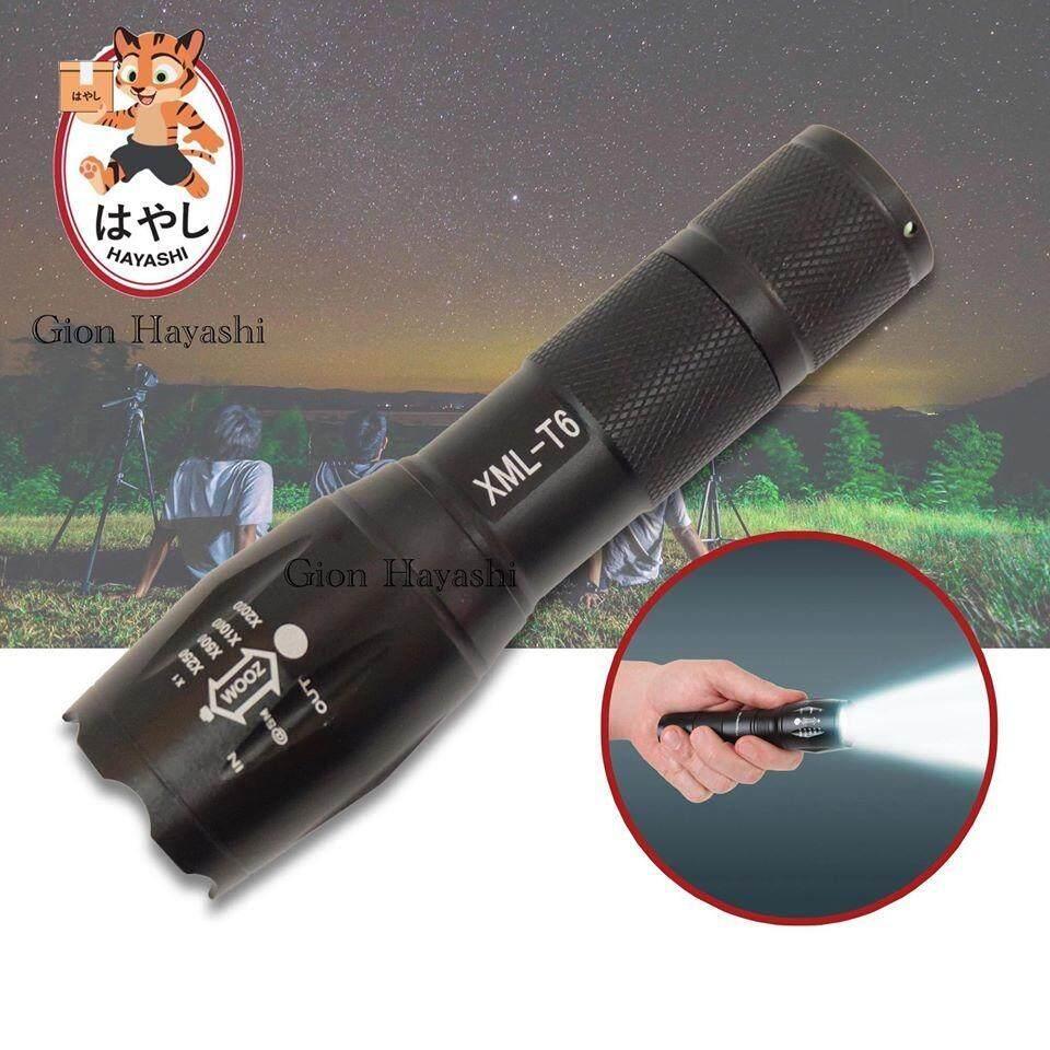 ซื้อ Hayashi ไฟฉายความสว่างสูง Led Cree Xml T6 5 โหมด Flashlight ออนไลน์