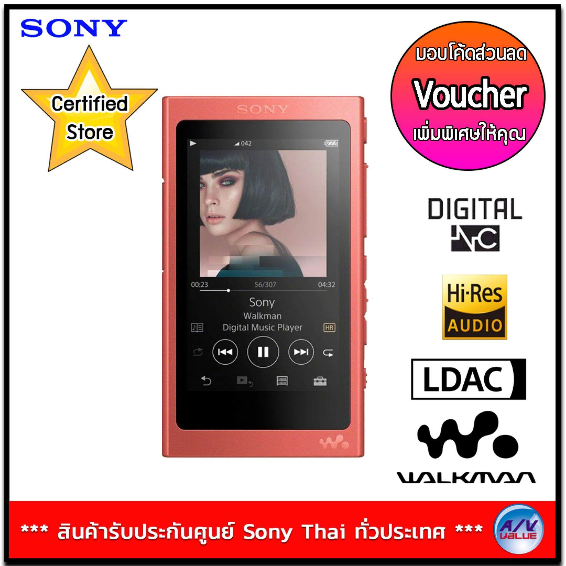 Sony Walkman With High Resolution Audio Nw A36 Red Spec Dan Daftar A35 Pink Hi Res A45 Voucher