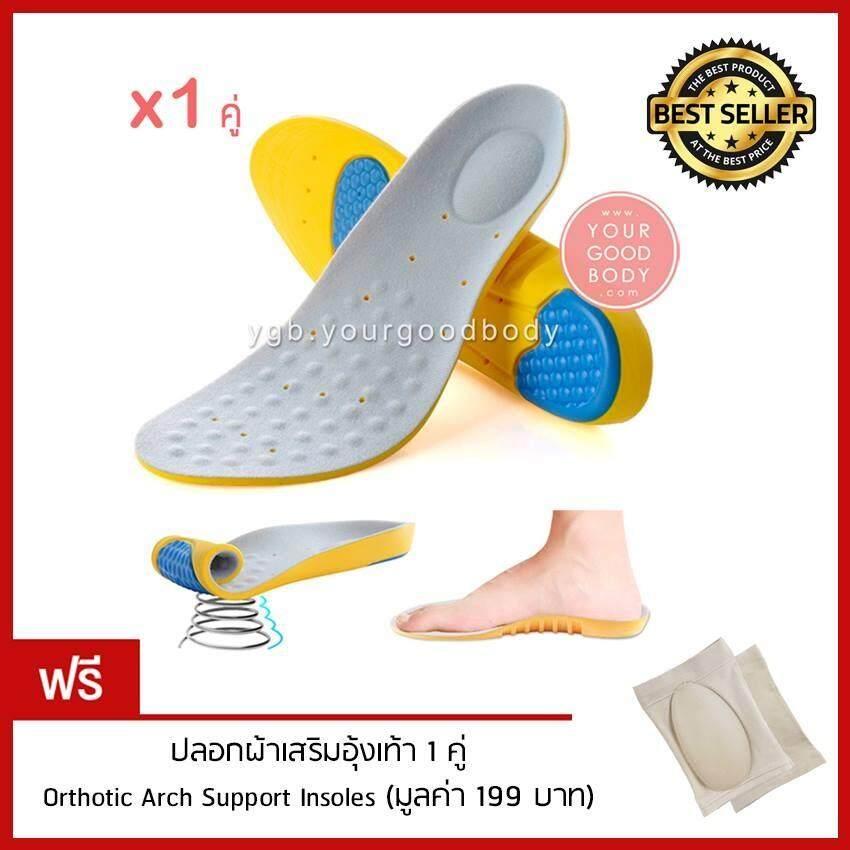 ส่วนลด สินค้า Rens แผ่นรองเท้ากันกระแทก Walker Runner Memory Foam Absorption Super Soft Insoles สีเทา