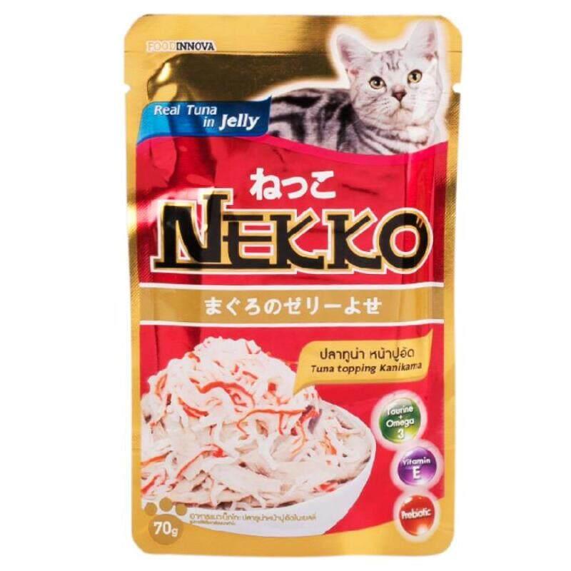 เน็กโกะ อาหารแมว รสปลาทูน่าในเจลลี่ By Raybeck.