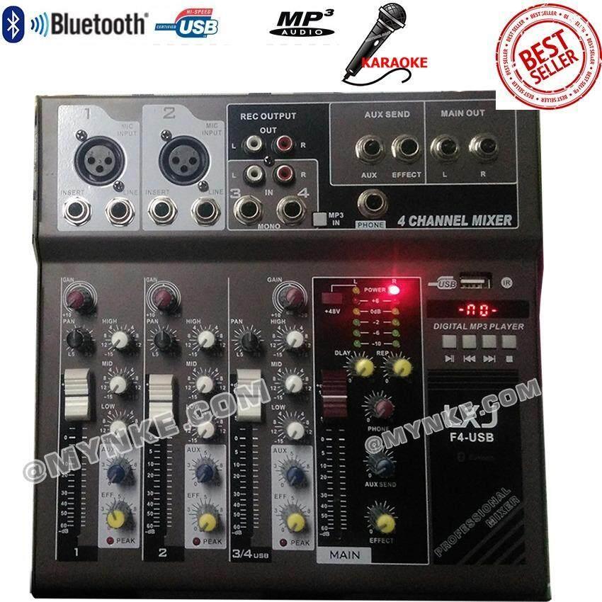 สเตอริโอมิกเซอร์ BLUE TOOTH USB MP3 4ช่อง ผสมสัญญาณเสียง/แต่งเสียง ร้องเพลงคาราโอเกะมีบลูทูธ STEREO MIXER รุ่น F4-USB mp3