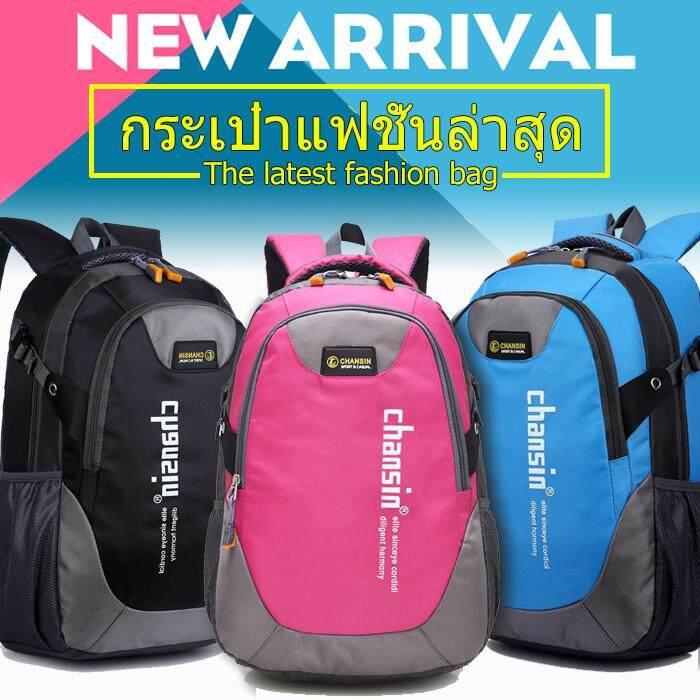 กระเป๋าเป้ นักเรียน ผู้หญิง วัยรุ่น กำแพงเพชร   ฟรีค่าจัดส่ง  Backpack กระเป๋าเป้สะพายหลังผู้หญิงกระเป๋านักเรียนนักศึกษาใหม่กระเป๋าเดินทางท่องเที่ยว กระเป๋าสะพายหลังหญิงสาวเกาหลีกระเป๋าเป้สะพายหลัง Laptop Bag กระเป๋าเป unisex กระเป๋าเป้แฟชั่นสะพายหลัง กระเป๋าแฟชั่นกระเป้สะพายหลังสตรีท