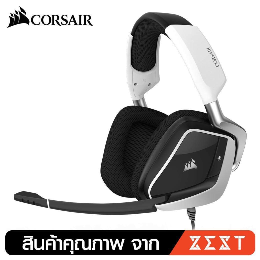ขาย ซื้อ ออนไลน์ หูฟัง Corsair Void Pro Rgb Usb 7 1 Gaming Headset White