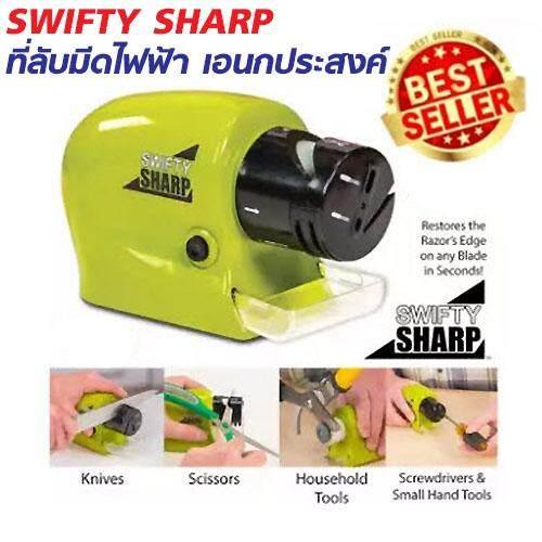 Swifty Sharp ที่ลับมีดไฟฟ้า เอนกประสงค์ (สีเขียว) สำหรับลับมีด ลับของมีคม ลับกรรไกร ลับไขควง By Queen Beauty.