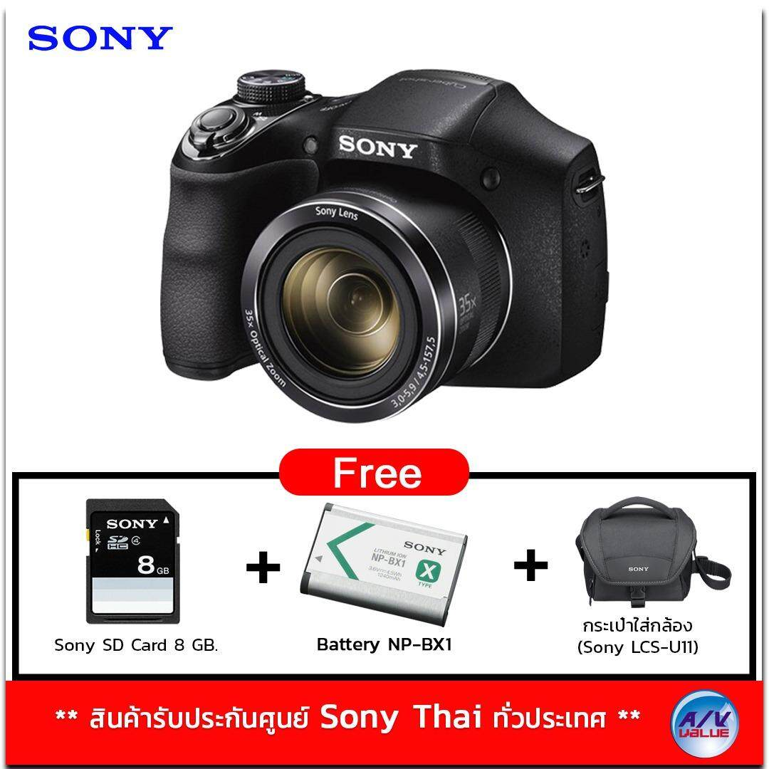 ขาย Sony Cyber Shot 20 1 Mp Hi Zoom 63X Dsc H400 Free Sony Camera Bag Sony Sd Card Battery รุ่น Np Bx1 ผ่อน 10 เดือน กรุงเทพมหานคร ถูก