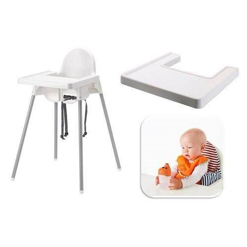 ราคา เก้าอี้นั่งทานอาหาร พร้อมถาดวางสำหรับคุณเด็กๆ สีขาว ใหม่