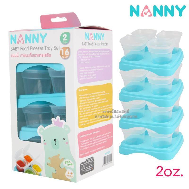 Nanny ชุดภาชนะเก็บอาหารเสริม 16ชิ้น/4ถาด (ขนาด 2 Oz) Baby Food Freezer Tray Set.