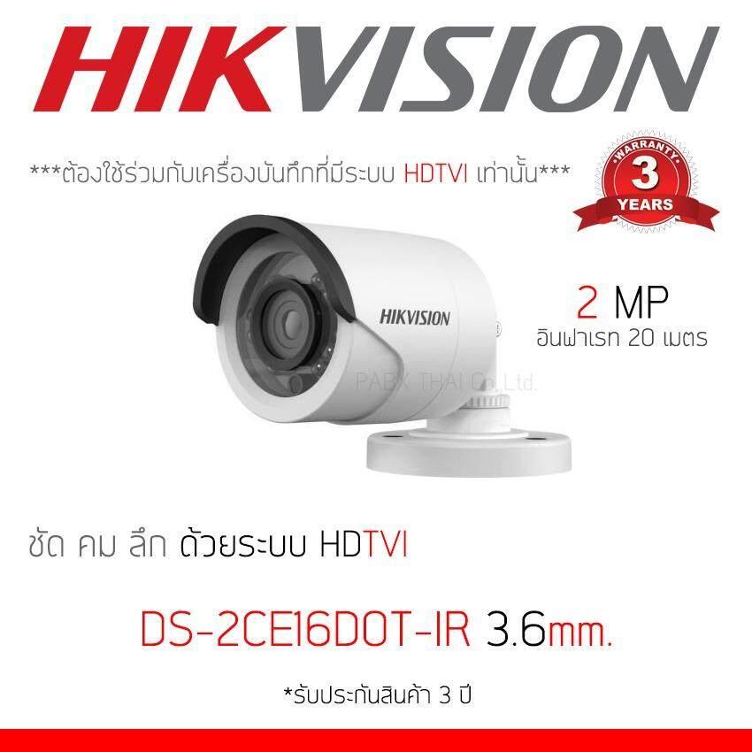 ราคา Hikvision Hdtvi 1080P รุ่น Ds 2Ce16D0T Ir 2Mp ใช้กับเครื่องบันทึกที่มีระบบ Hdtvi เท่านั้น ใหม่ ถูก