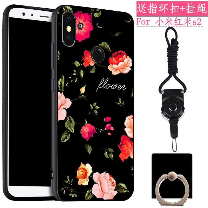 Xiaomi Redmi S2 เคสมือถือเคสป้องกันกันกระแทกซิลิโคนเคสยางเฟรชชี่สาธารณรัฐเกาหลีเรียบง่าย ULTRAGROW การ์ตูนน่ารัก
