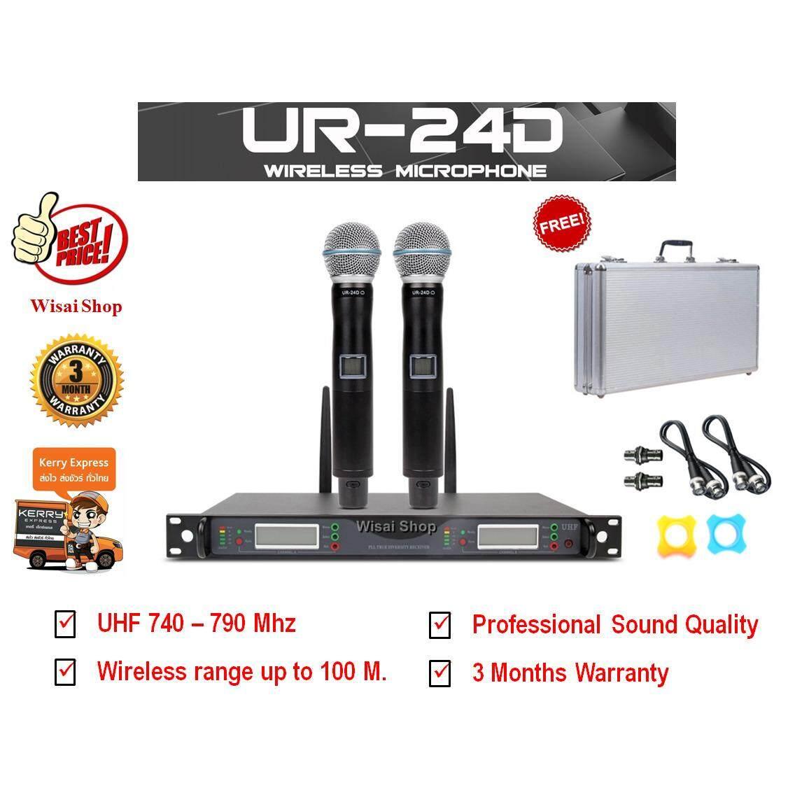 Wireless Microphone ชุดไมค์ลอยคู่ รุ่น UR24D / BETA58 คลื่น UHF 740-790mhz คุณภาพเสียงระดับมืออาชีพ