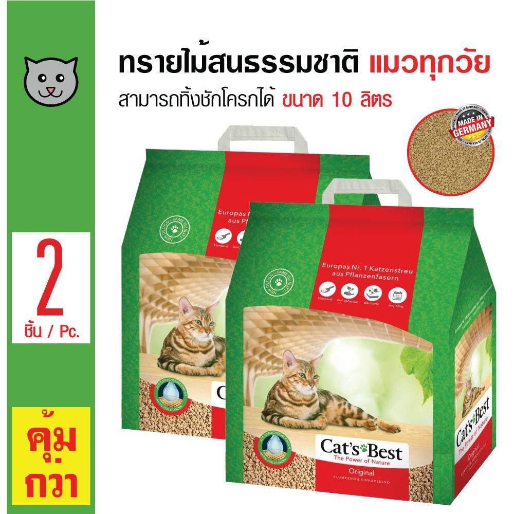 ซื้อ Cat S Best ทรายแมวอนามัย ทรายไม้สน สำหรับแมวทุกสายพันธุ์ ขนาด 10 ลิตร X 2 ถุง ออนไลน์ กรุงเทพมหานคร
