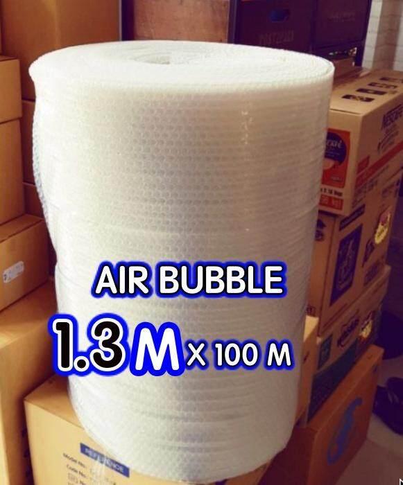 สุดยอดสินค้า!! ส่งฟรี Kerry แอร์บับเบิ้ล พลาสติกห่อหุ้มของ Air BuBBle ขนาด 130 ซม. ความยาว 100 เมตร