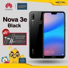 Huawei Nova 3e (รับประกันศูนย์ไทย 1 ปี)