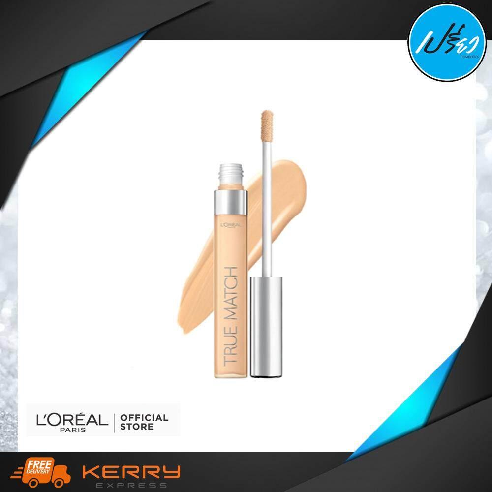 ลอรีอัล ปารีส ทรูแมช คอนซีลเลอร์ L'oreal Paris True Match Concealer 3.n By Priao Cosmetics.