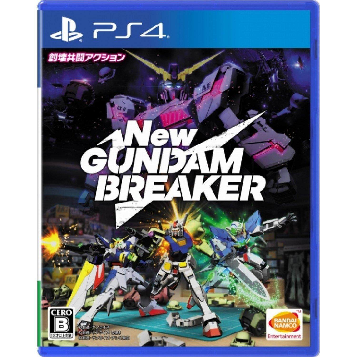 PS4 NEW GUNDAM BREAKER (JAPAN)