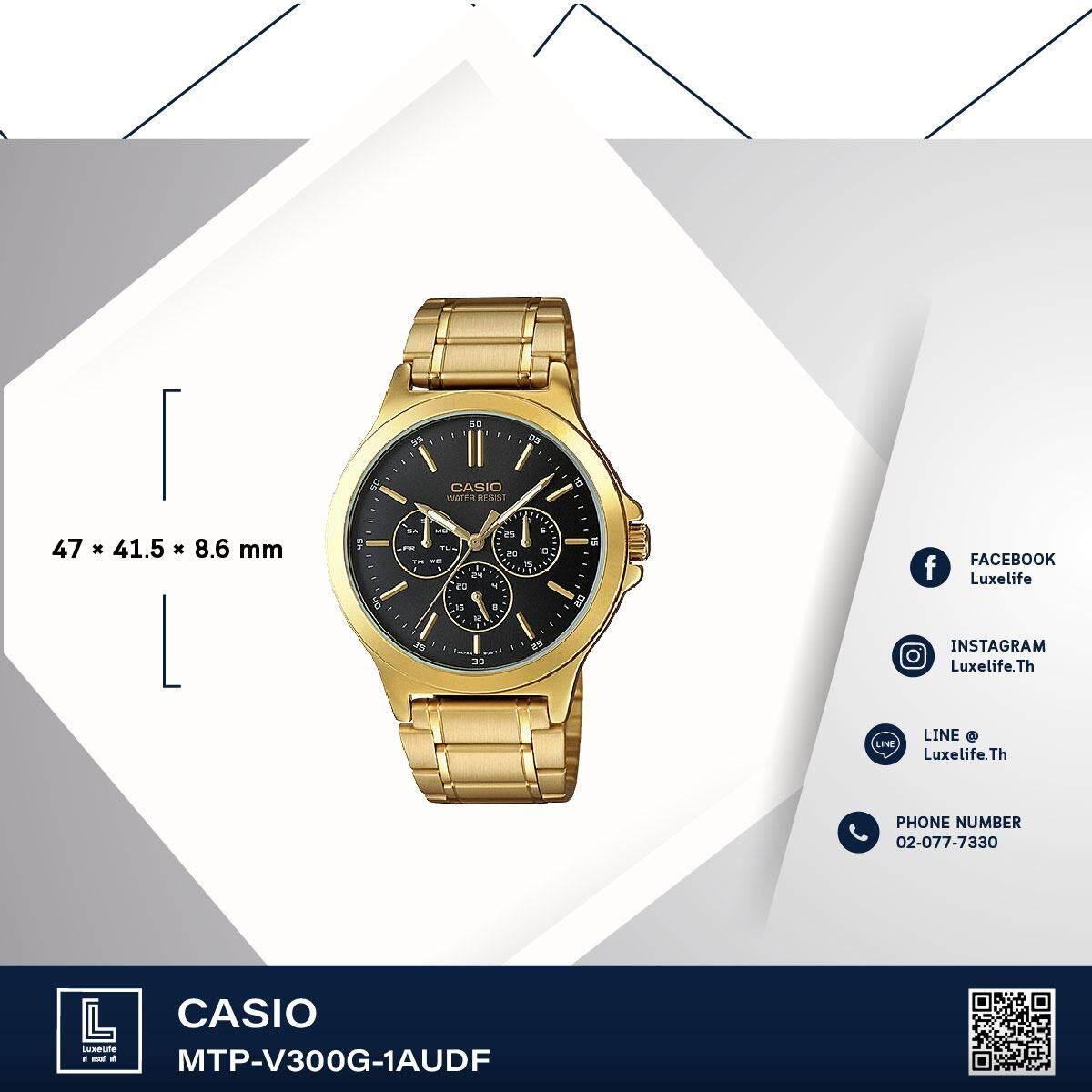ซื้อ นาฬิกาข้อมือ Casio รุ่น Mtp V300G 1Audf Standard นาฬิกาผู้ชาย สายสแตนเลสส Black ออนไลน์ ถูก