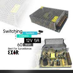 กล่องแปลงไฟ Switching Power Supply 12V 5A 60 Watt สำหรับระบบวงจรปิด / กล้องวงจรปิด / ไฟ LED