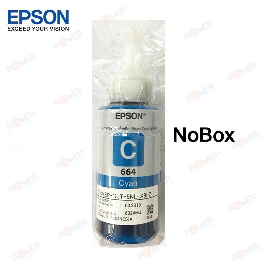 ราคา หมึกแท้ Epson T664200 Cyan Original No Box Epson เป็นต้นฉบับ