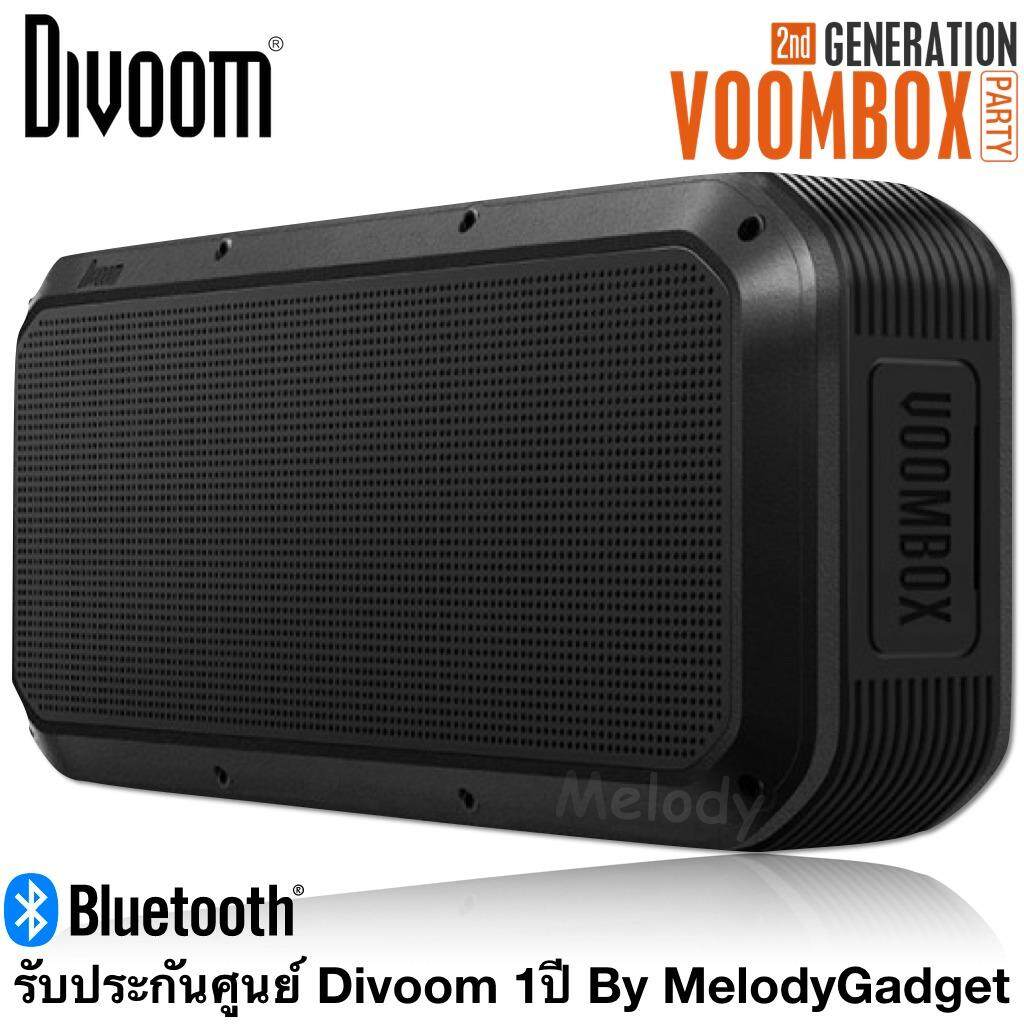 DIVOOM 2ND GEN VOOMBOX-PARTY360° True Surround Sound รับประกันศูนย์ 1ปี By MelodyGadget