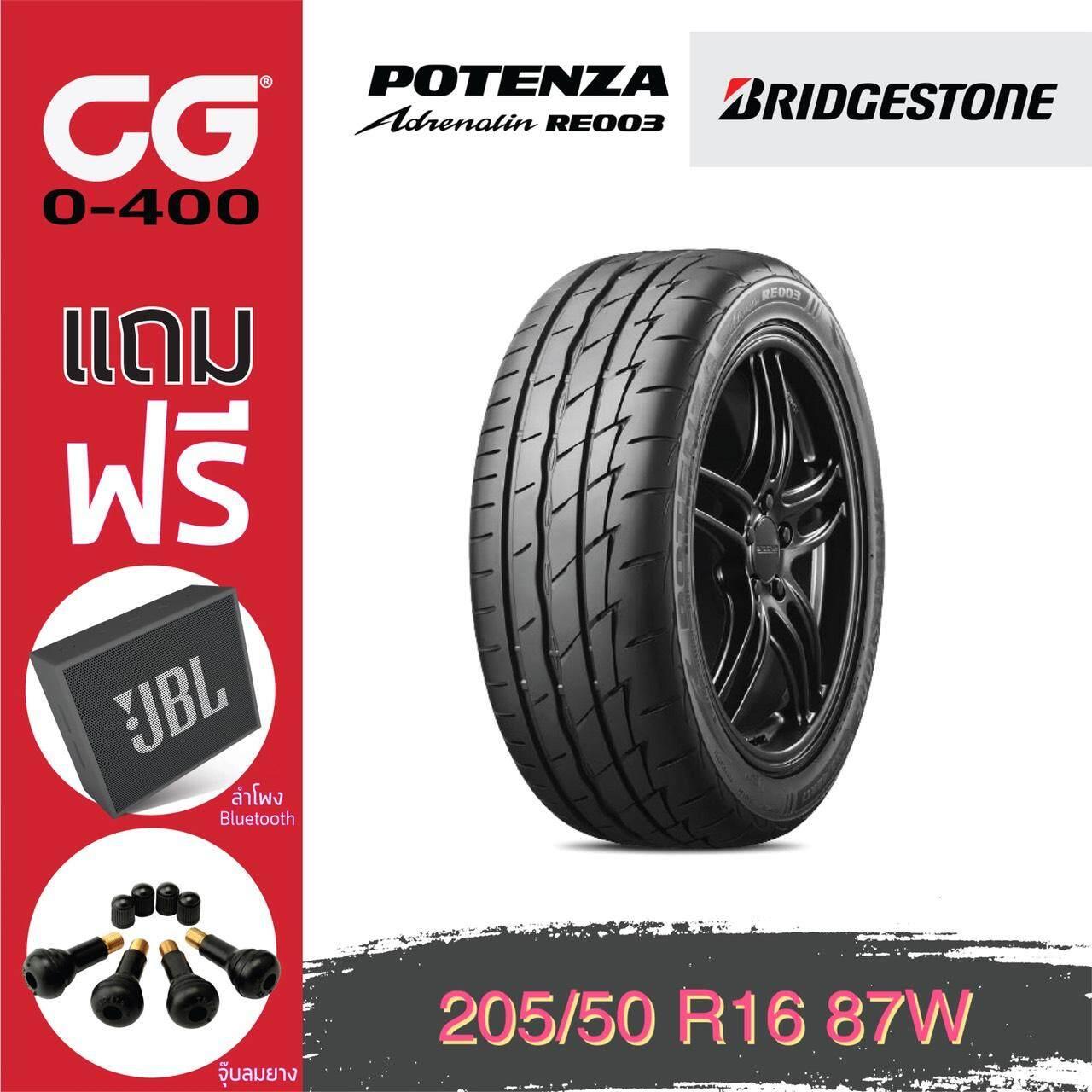 ประกันภัย รถยนต์ 2+ กาญจนบุรี BRIDGESTONE POTENZA RE003 Size 205/50 R16 จำนวน 4 เส้น