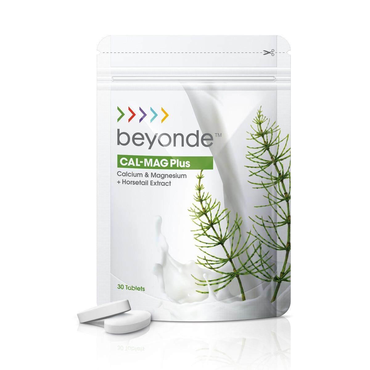 Beyonde ผลิตภัณฑ์เสริมอาหาร อุดมด้วยแคลเซียมและแมกนีเซียม Cal Mag Plus 30 Tablets เป็นต้นฉบับ