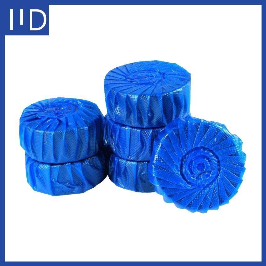 ก้อนดับกลิ่นชักโครกสีฟ้า (แพ็ค4ก้อน).