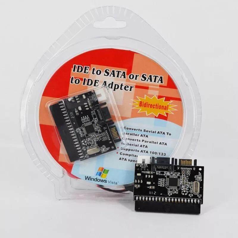 โปรโมชั่น 2 In 1 Ide To Sata Adapter Sata To Ide Converter Adapter Intl ใน กรุงเทพมหานคร