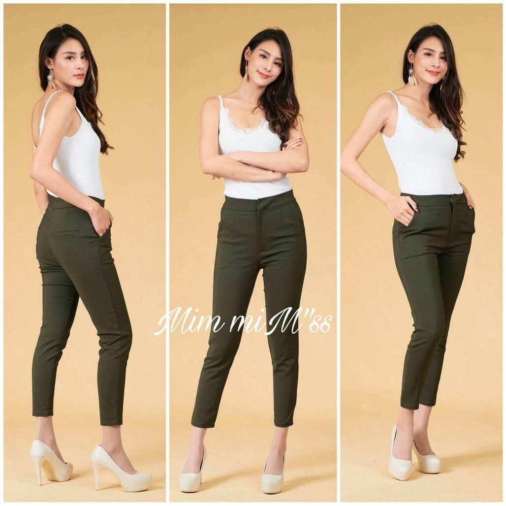 กางเกงผู้หญิง กางเกงแฟชั่น ผญ กางเกงขากระบอก กางแกงแปดส่วน กางเกงลำลอง กางเกงใส่ทำงาน กางเกงสุภาพ