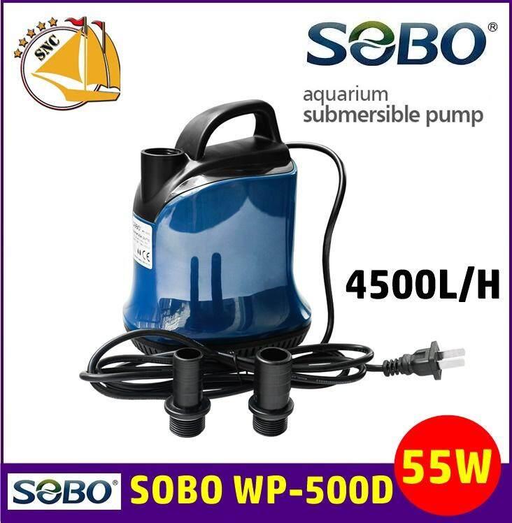Sobo Wp-500d ปั้มน้ำตู้ปลา บ่อปลา กำลังไฟ 55w 4500ลิตร/1ช.ม. Wp500d ปั๊มน้ำ ปั๊มแช่ ปั๊มน้ำพุ ปั๊มน้ำไดโว่ By Snc Fishshop.