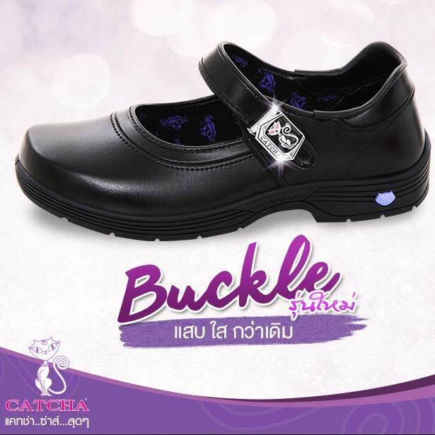 ซื้อ Catcha รองเท้านักเรียนหญิง รุ่น Catcha สีดำ ใน กรุงเทพมหานคร