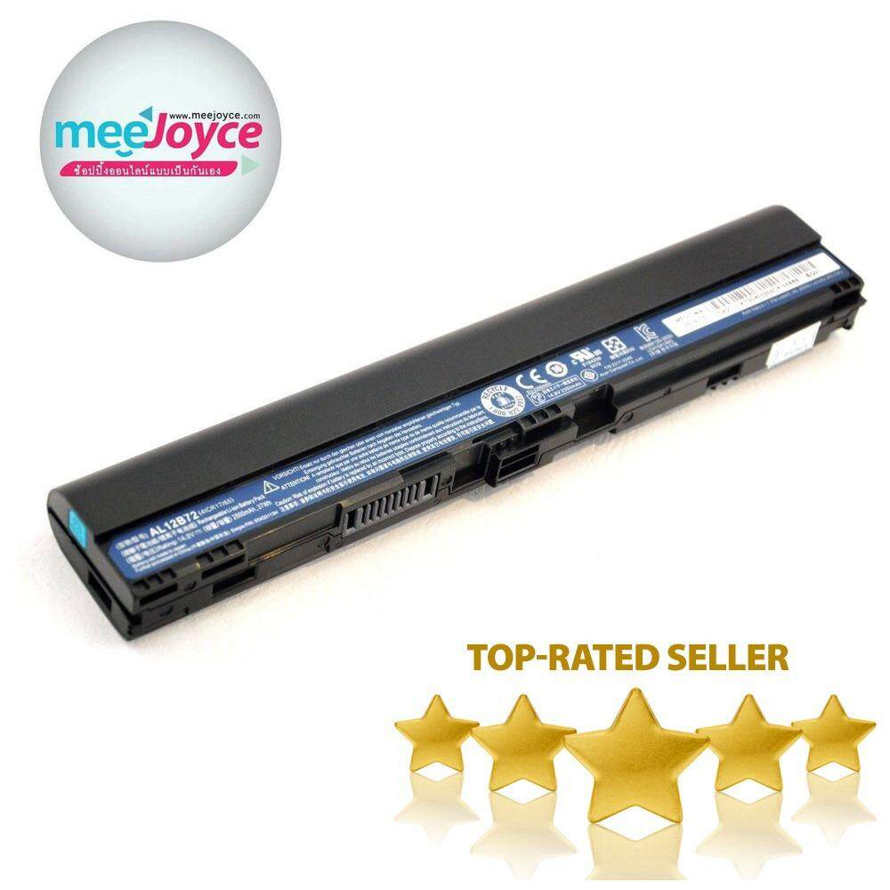 Sell Acer Aspire 5541g Cheapest Best Quality Th Store Kipas Cooling 4739 4749 4339 4349 4253 4250 4552 4552g 4739z Thb 1100