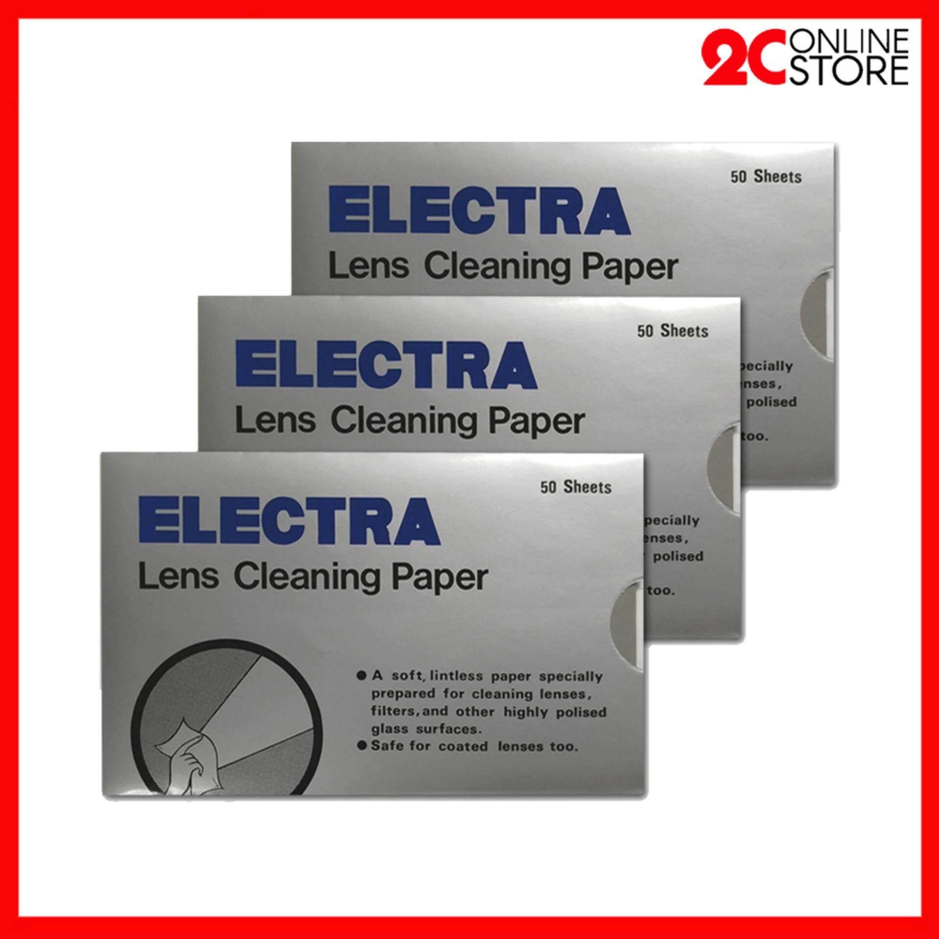 Electra Lens Cleaning Paper (3 Pack) กระดาษเช็ดเลนส์
