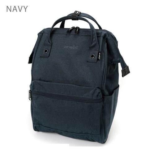 เลย กระเป๋าเป้สะพายหลัง Anello Dense Mottled Polyester Hinged Clasp Backpack (Classic Size) - Japan Imported 100%