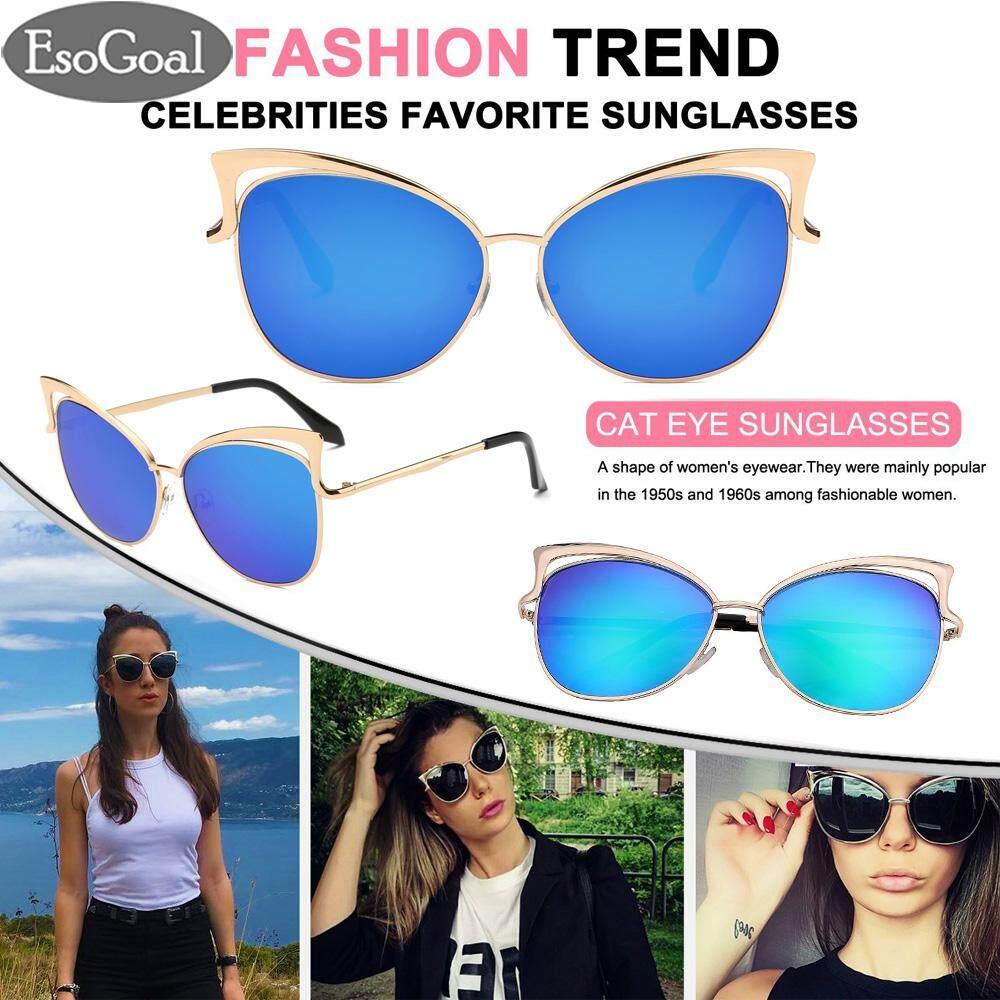 ซื้อ Esogoal แฟชั่นผู้หญิงแว่นตากันแดดครีมกันแดด Anti Uv สีฟิล์มแว่นตา อุปกรณ์เสริมแว่นตากันแดดทองและสีเงิน
