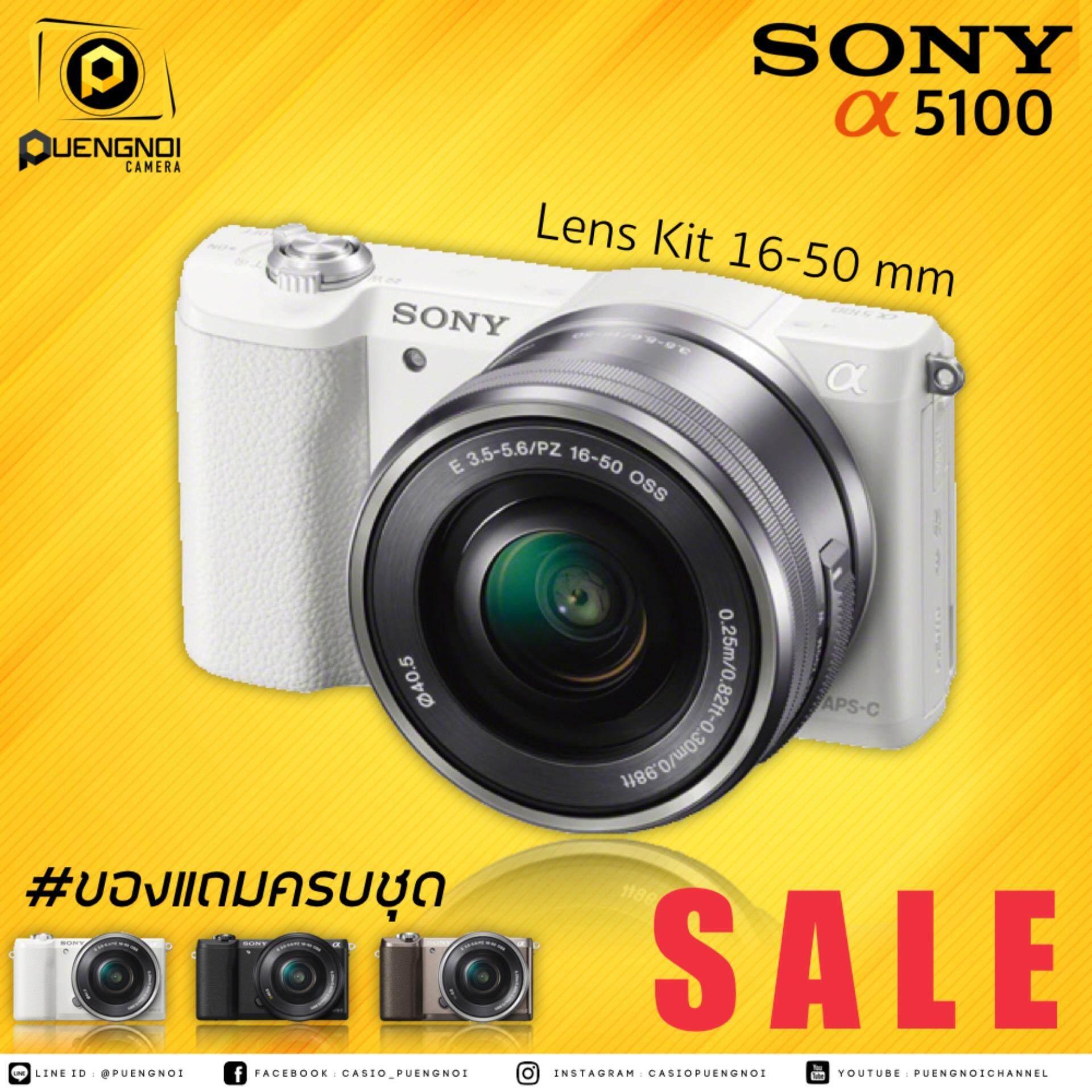 ขาย Sony A5100 Lens Kit 16 50Mm ประกัน 1 ปี ถูก ใน Thailand