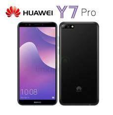 Huawei Y7 Pro 2018 RAM 3GB / ROM 32GB ฺ ประกันศูนย์ 1ปี  แถมฟรี!!!! ฟิมกันรอย เครส