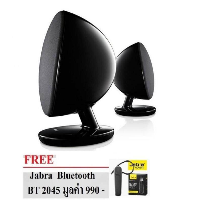 ยี่ห้อไหนดี  พัทลุง ++สินค้าคุณภาพ++ KEF EGG Hi-Res Music Systems (Black)ฟรี Jabra bluetooth headset รุ่น BT2045 มูลค่า 990- ราคานี้หมดเขต 15 ม.ค.61 เท่านั้น!