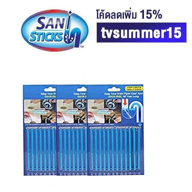 ขาย Sani Sticks แพค 3 ซอง ของแท้ แท่งทำความสะอาดท่อน้ำ ทำความสะอาดท่อ กันท่ออุดตัน แท่งสีฟ้าไร้กลิ่นรบกวน ถูก ใน กรุงเทพมหานคร