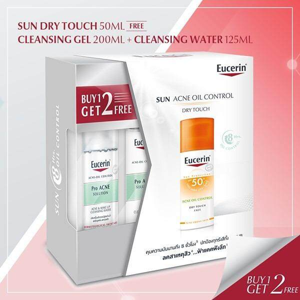 ซื้อ Eucerin Sun Dry Touch Free Pro Acne Gel 200 Ml Pro Acne Cleansing Water 125 Ml ยูเซอรีน Eucerin ออนไลน์