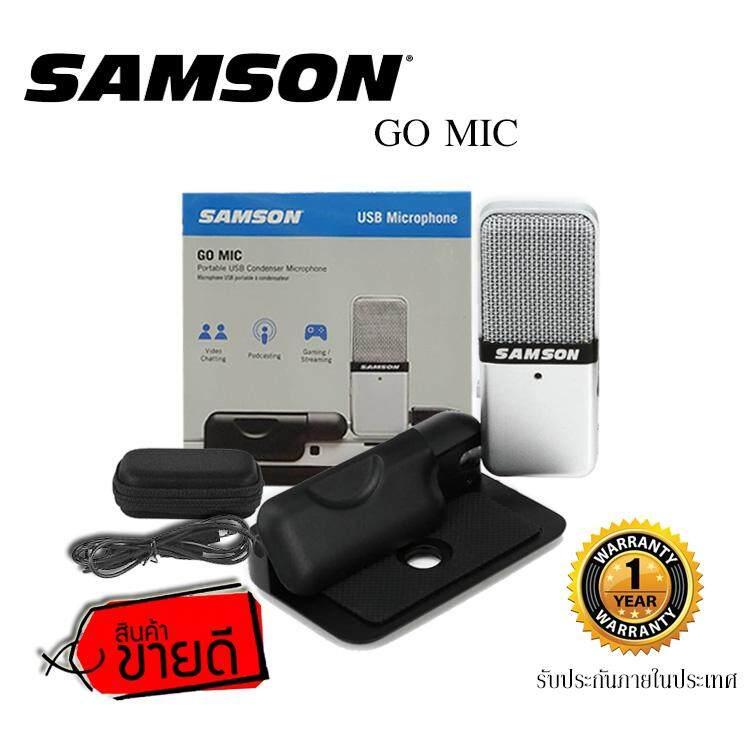 Samson Go Mic ไมโครโฟนคอนเดนเซอร์ Usb แบบพกพา .