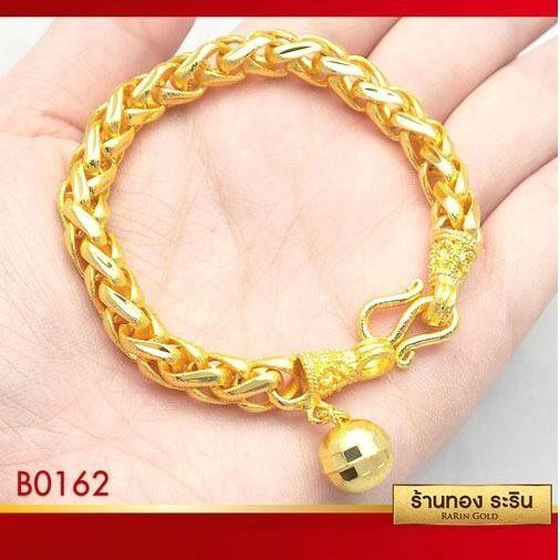 ซื้อ Raringold รุ่น B0162 สร้อยข้อมือทอง ลายหางกระรอก ขนาด 2 บาท ใน กรุงเทพมหานคร