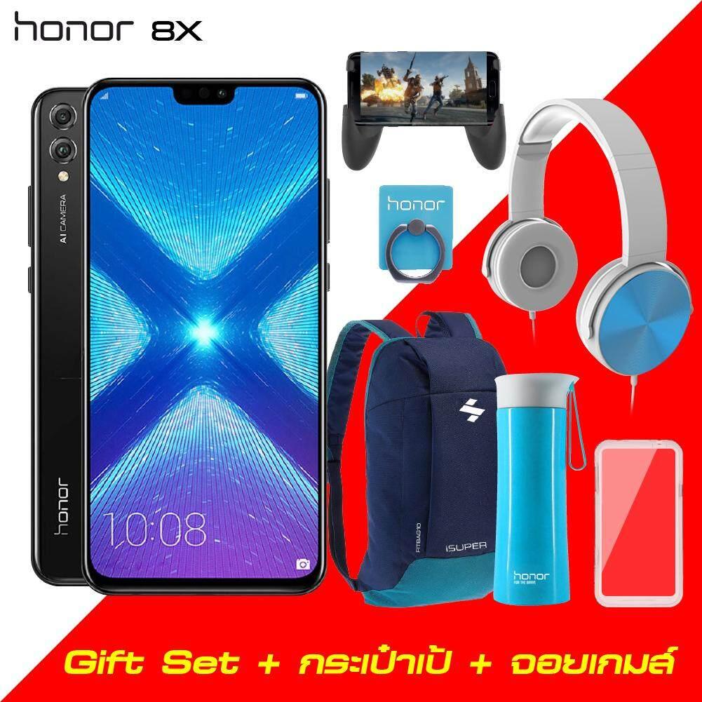 [โหลดคูปองลดเพิ่ม ด่วน !!] [ดูรูปที่ 2] HONOR 8X (4/64GB) แถมฟรี!! Honor Box Set + จอยเกมส์ + เป้ iSUPER + พร้อมเคสในกล่อง [[ รับประกันศูนย์ไทย 1 ปี ]] / Thaisuperphone